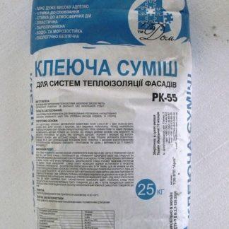 Клей для пенопласта Дом РК-55 25кг