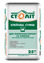 Клей для пенопласта Столит М 25кг