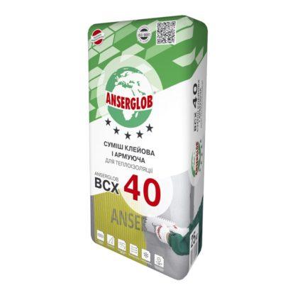 Клей для пенопласта ANSERGLOB BCX 40 25 кг
