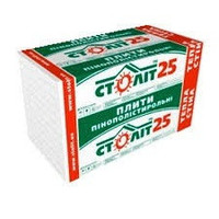 Пенопласт Столит М25 (вес 14-14,5 кг) ГОСТ
