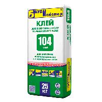 Клей для пенопласта Будмайстер 104 25кг