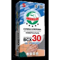 Купить Клей для плитки ANSERGLOB BSX 30 25кг днепр