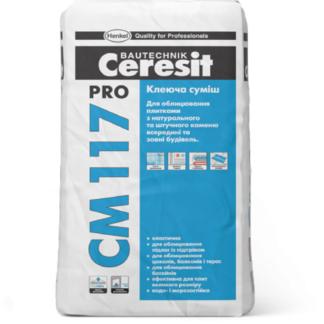 Купить Клеящая смесь для плитки CERESIT СМ 117 PRO 27кг