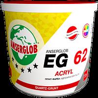 Купить Грунт краска ANSERGLOB EG 62 5 л