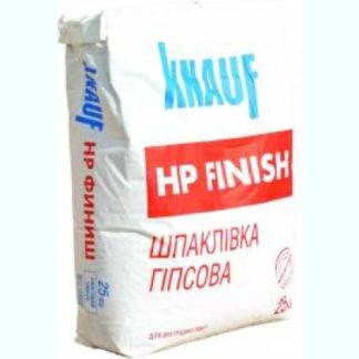 Купить Шпаклевка Knauf HP Finish 25 кг Маркет Пласт Днепр