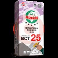 Купить Шпаклевка фасадная финишная белая ANSERGLOB BCT 25 15кг