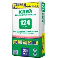 Смесь БудМайстер КЛЕЙ-124 25 кг