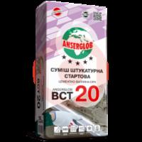 Купить Смесь штукатурная стартовая ANSERGLOB BCT 20 25кг
