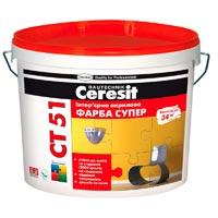 Купить Краска Акриловая Супер Ceresit СТ 51