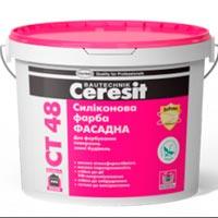 Купить Краска Силиконовая Ceresit СТ 48