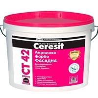 Купить Краска фасадная Акриловая Ceresit СТ 42