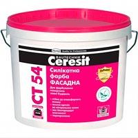 Купить Краска силикатная Фасадная Ceresit СТ 54