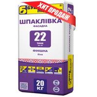 Купить Шпаклевка ТИНК-22 Фасадная финишная белая