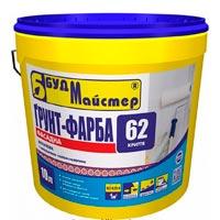 Купить Грунт-краска БудМайстер КРИТТЯ-62 10 л